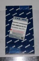 Вкладыш коренной 238-1000102-Б2-Р2 (109,5 мм), ПАО