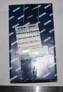 Вкладыш шатунный 236-1000104-В2-Р2 (87,5 мм), ПАО