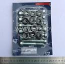 Ремкомплект крепления корзины сцепления к маховику 183-1601002-05 (болты, шайбы)